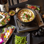 創作居酒屋 くつろぎ - 料理集合