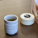 サガミ - お茶