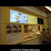 FLIPPER'S STAND NEWoMan 新宿店