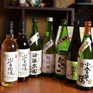 小金井ブランドde日本酒、ワイン