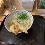 Udon Gamadashi -