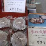 10279087 - 大福餅。中にはフルーツさんたちが。