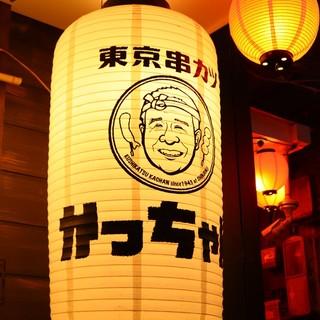 祝☆1周年記念イベント開催★