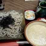 きよすみ食堂 - 料理写真: