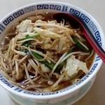 グルメチャイナ坊上海酒家 - 料理写真: