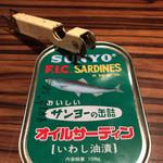 ワイン食堂 イタダキヤ - 缶詰オイルサーディン セルフです♪
