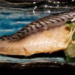かこい - 鯖の味噌漬け焼き