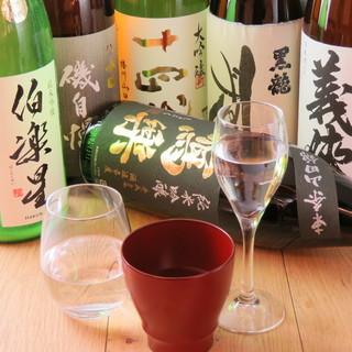 店名にもなっている呑み切りやすい七勺日本酒でのご提供♪