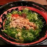 四川麻婆専門店 ホントのしあわせ - 料理写真:【汁なし坦々麺 並】¥650