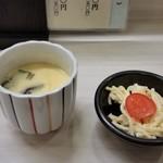 102805731 - 茶碗蒸しと小鉢。この日の小鉢は、スパサラでした。