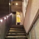 東京焼き麺スタンド - 階段で