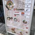 ハレノチ晴 - メニュー