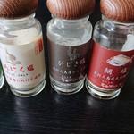 竜崎温泉 ちどり - 天ぷらにつける塩は何にしようかなー