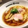 Sagamihara 欅 - メイン写真: