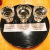 日本橋ふくしま館 ミデッテ - ドリンク写真:地酒3種の飲み比べセット ¥500 金水晶 奈良萬 あぶくま