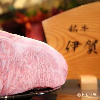 地元三重のブランド牛を贅沢に使った料理を提供