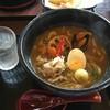 いな田 - 料理写真: