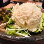 魚の四文屋 - ポテトサラダ(350円)