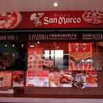 ピザ サンマルコ - お店前面(2019年1月)
