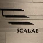 SCALAE - 銘板「SCALAE」