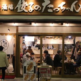 大衆酒場餃子のたっちゃん 久留米一番街店