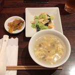 102837494 - 定食のスープとサラダと漬物