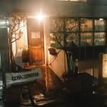 102838637 - 恵比寿駅近くの静かな地域