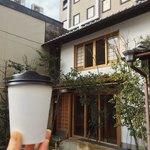 ウイークエンダーズコーヒー - カフェラテ 510円