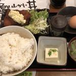 やまや - 玉子かけご飯セット:¥650