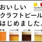 謝謝 - キャンペーン価格にて販売中!