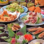 松山個室居酒屋 月の都 - コースは全て2時間以上の飲み放題付きからとなります。