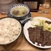 味の牛たん喜助 東京駅八重洲北口店