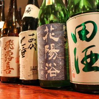 <銘柄日本酒>こだわりの銘柄地酒を多彩にご用意しております