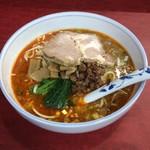 ガジュマル - 胡麻香る担々麺