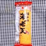 福弥本舗 - 料理写真:瀬戸の海老天‼️(^◇^)