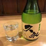 筒 - 久礼の純米酒。