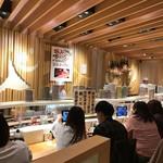 金沢回転寿司 輝らり - 店内