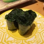 金沢回転寿司 輝らり - 岩ノリ