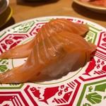 金沢回転寿司 輝らり - 生サーモン