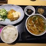 oudonyarurio - 日替わり(平日限定)