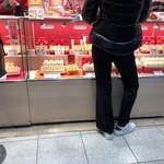Gogoichihouraijeiarusanomiyaten - 注文カウンター