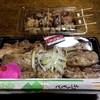 吾助 - 料理写真:豚バラ弁当と焼き鳥を3本購入
