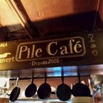 パイル カフェ エビス - 厨房