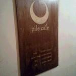 パイル カフェ エビス - ロゴのデザインもいい