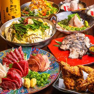 九州の料理には九州の地酒とご一緒に。焼酎25種以上を取り揃え