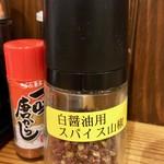 102873664 - このスパイスがまた実に美味しい。