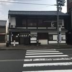 御清水庵 - 店舗外観(正面は普通です)