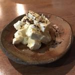 ぽんず - クリームチーズのはちみつがけと黒七味