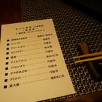 神戸プレジール - 神戸プレジール 神戸ビーフステーキ ランチ(三宮)
