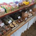 美園菓子司  -